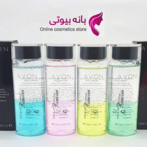 avon1 , آرایش پاک کن , لوازم آرایش بانه بیوتی