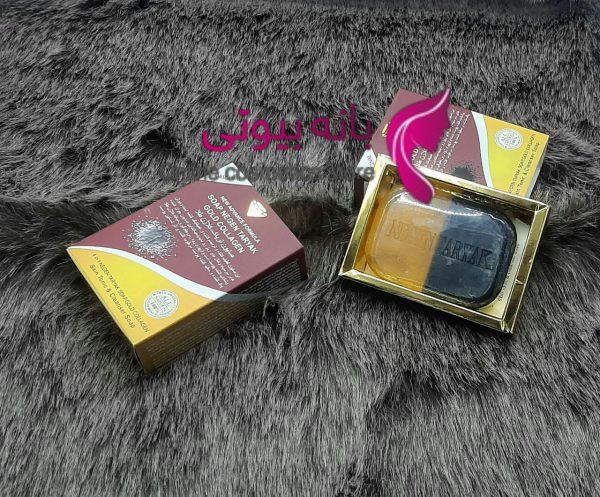 صابون تریاک و کلاژن طلا