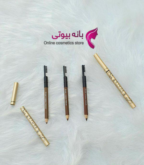 مداد ابرو فلزی اتود