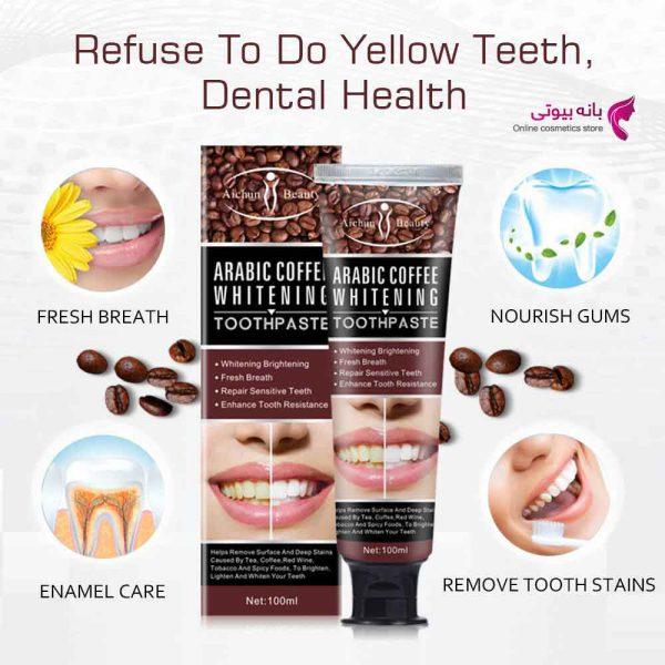 خمیر دندان سفید کننده ایچون بیوتی